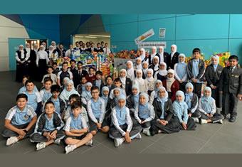 Al Noori – Muslim School