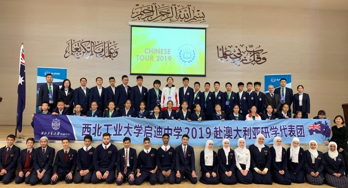 Visit from Northwestern Polytechnical University Qidi High School