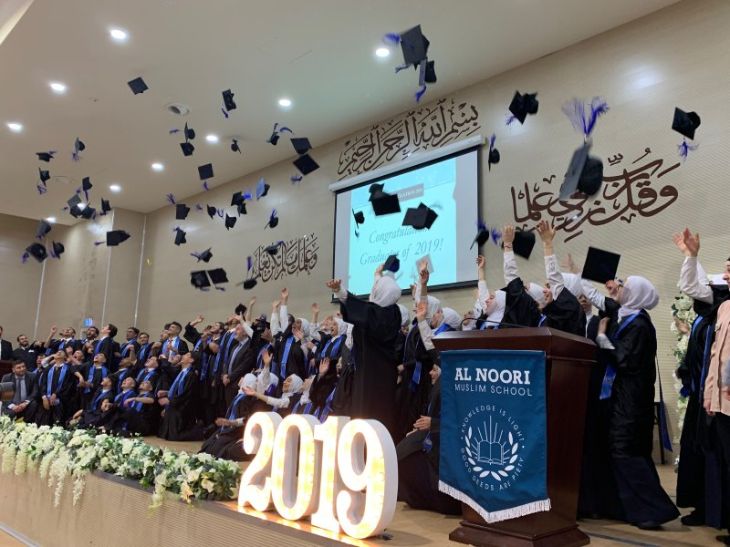 Year 12 Graduation – Class of 2019