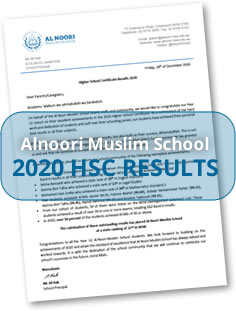 AlNoori Muslim School 2020 HSC results letter