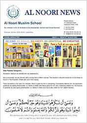 Newsletter Issue #9 - 6 August 2021
