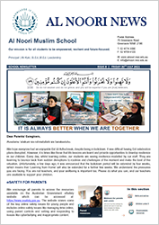 Newsletter Issue #8 - 30 July 2021