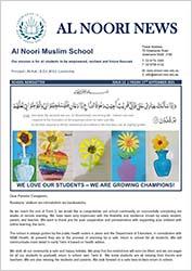 Newsletter Issue #12 - 17 September 2021