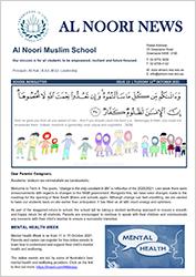 Newsletter Issue #13 - 12 October 2021